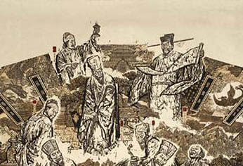 Dialogue-yinchuan-exhibition-thumbnail.jpg