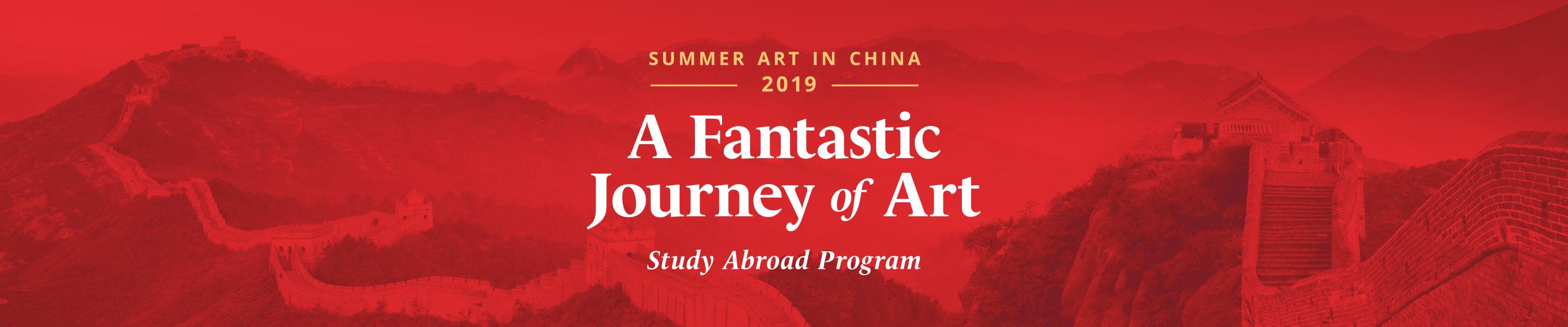 Summer Art in China 2019